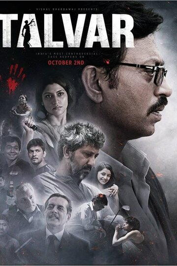Виновен - movie-hunter.ru