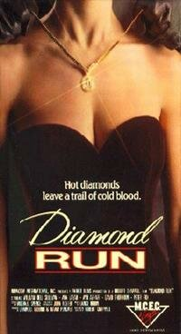 Алмазное бегство (1988)