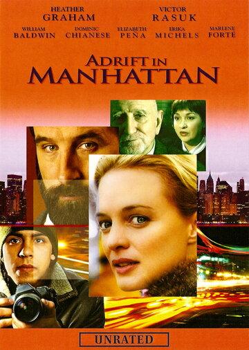 Потерянные в Манхеттене (2007) — отзывы и рейтинг фильма
