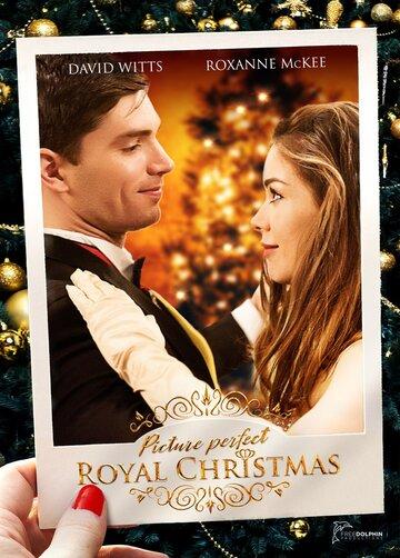 Постер к фильму Идеальное королевское рождество (2020)