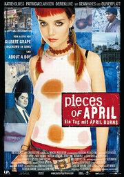 Праздник Эйприл (2003)