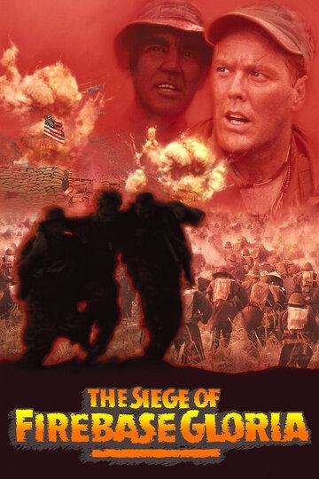 Скачать дораму Осада базы «Глория» The Siege of Firebase Gloria