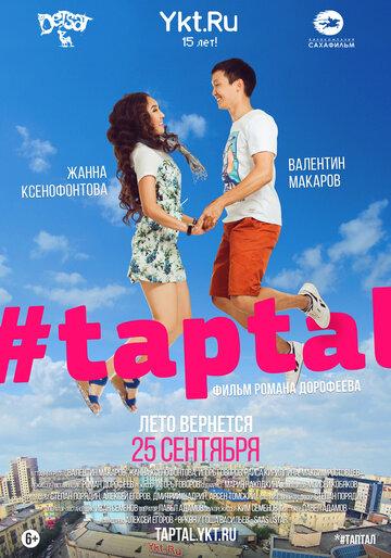 #taptal