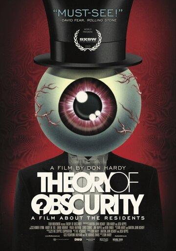 The Residents: Теория неизвестности (2015) полный фильм онлайн