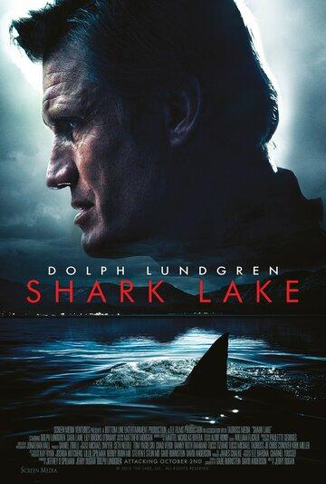 Акулье озеро (2016) - смотреть онлайн
