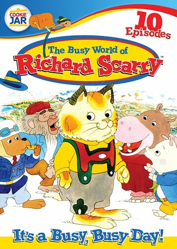 (The Busy World of Richard Scarry)