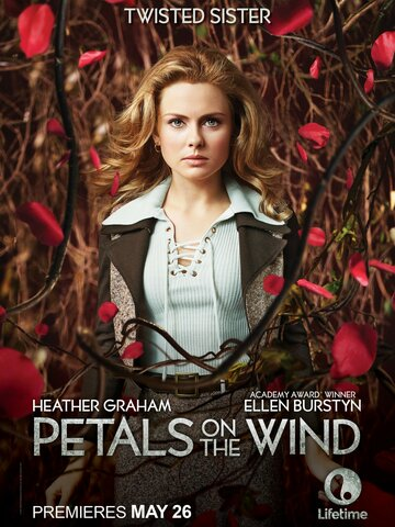 �������� �� ����� (Petals on the Wind)