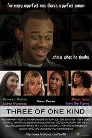 Three of One Kind (2013)