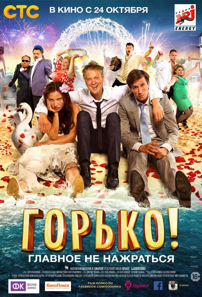 KP ID КиноПоиск 718558