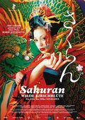 Сакуран (2006)