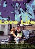Love Life (2002)