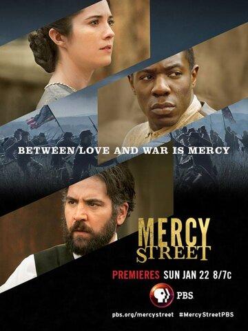 ����� ���������� (Mercy Street)