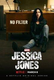 Джессика Джонс (2015) смотреть онлайн фильм в хорошем качестве 1080p