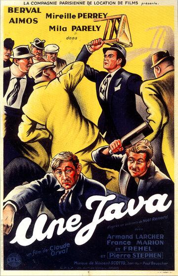 Ява (1939)