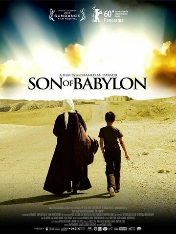 Сын Вавилона (2009) полный фильм