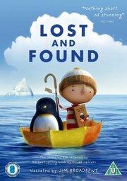 Потерянный и найденный (2008)