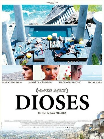 Боги (Dioses)