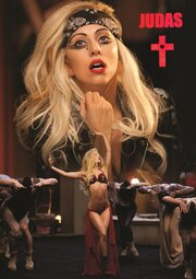 Lady Gaga: Judas