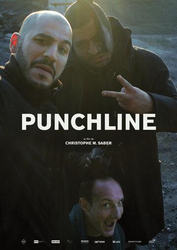 (Punchline)