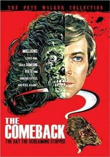 Возвращение (1978)
