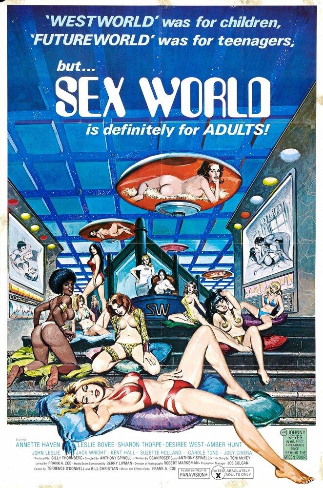 Sex world мир секса 1978 онлайн
