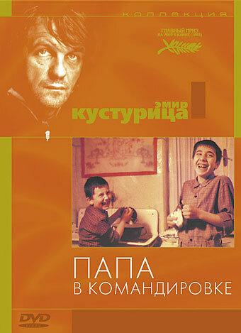 KP ID КиноПоиск 7704