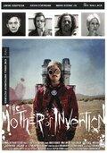 Мать изобретательности (The Mother of Invention)