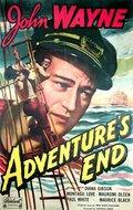 Конец приключения (1937)