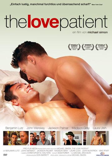 Влюбленный пациент (2011)