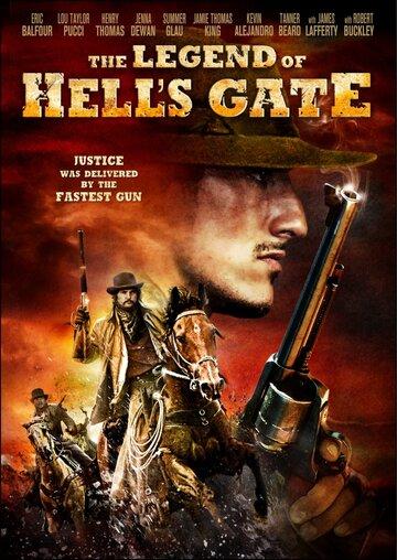 Фильм Легенда о вратах ада: Американский заговор