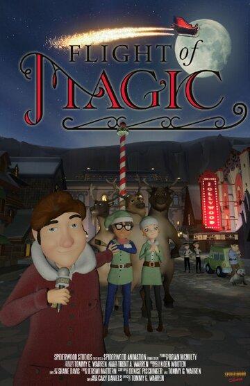 (Flight of Magic)