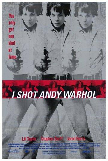 Я стреляла в Энди Уорхола 1995 | МоеКино
