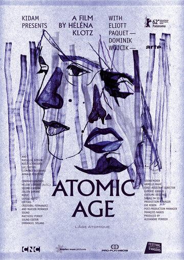 Фильм Атомный век
