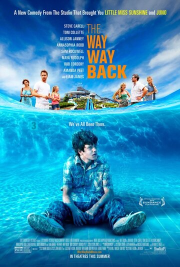 ������, ������ ����� (The Way Way Back)