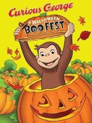 Смотреть онлайн Любопытный Джордж: Фестиваль хэллоуинского 'Бу'
