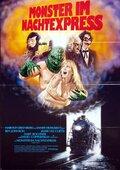 Поезд страха (1979)