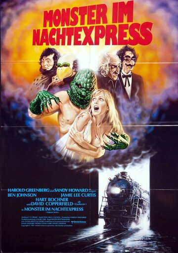 Поезд страха (Terror Train)