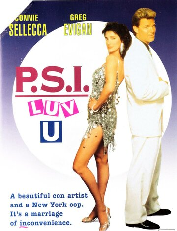 P.S. Люблю тебя (1991) полный фильм онлайн
