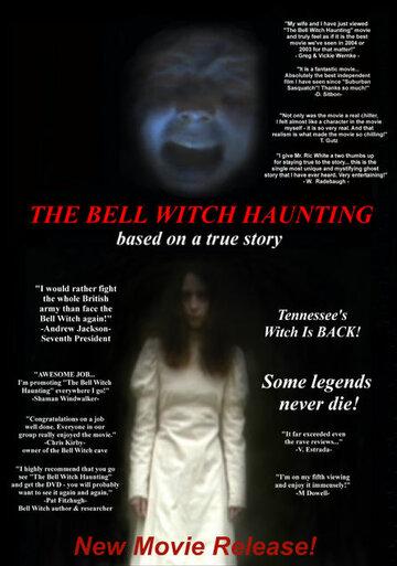 Призрак в доме семьи Белл