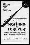 Ничто не вечно (1984)