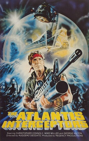 Хищники Атлантиды (1983)