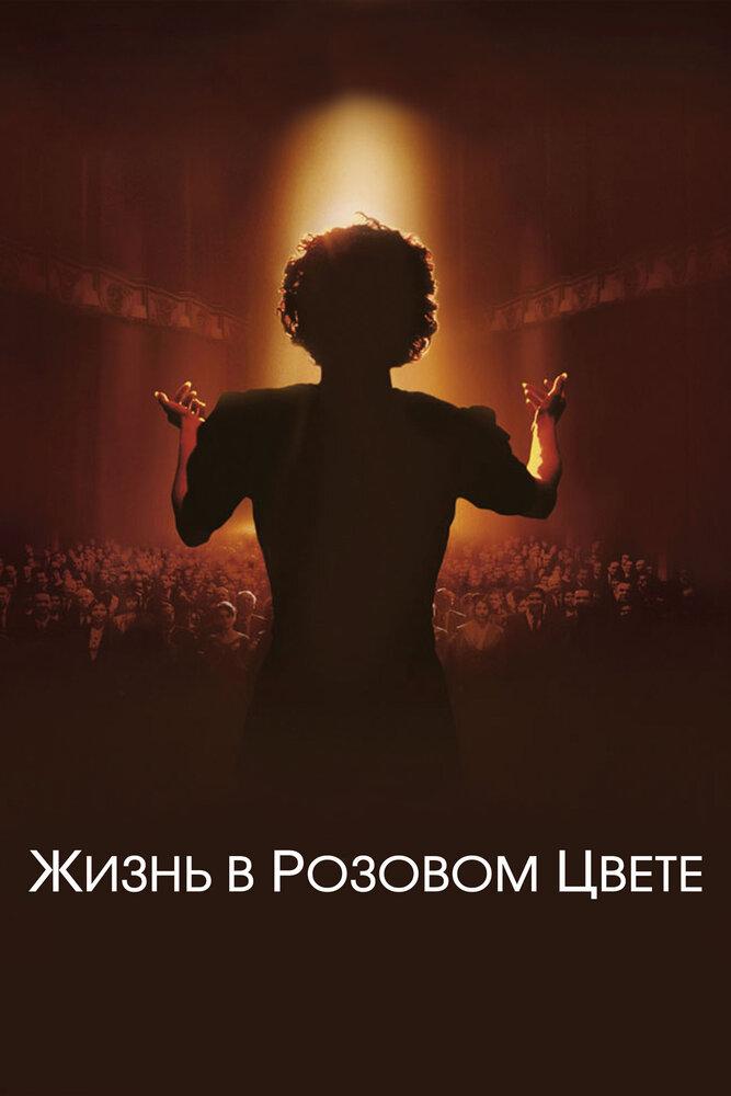 KP ID КиноПоиск 197134