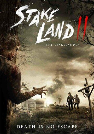Земля вампиров 2 / The Stakelander (2016) смотреть онлайн