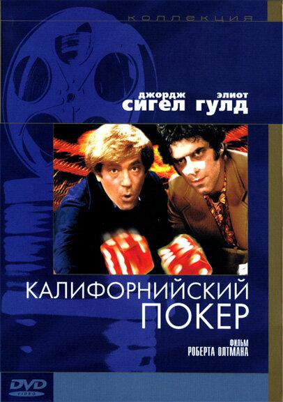 KP ID КиноПоиск 13940