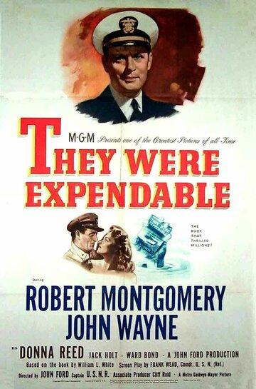 Постер к фильму Они были незаменимыми (1945)