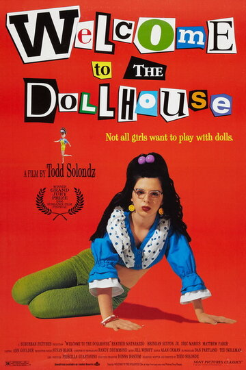 Добро пожаловать в кукольный дом