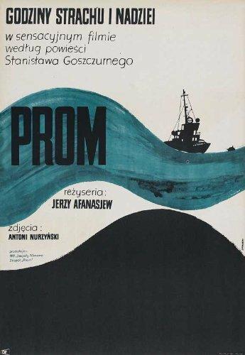 Паром (1970)