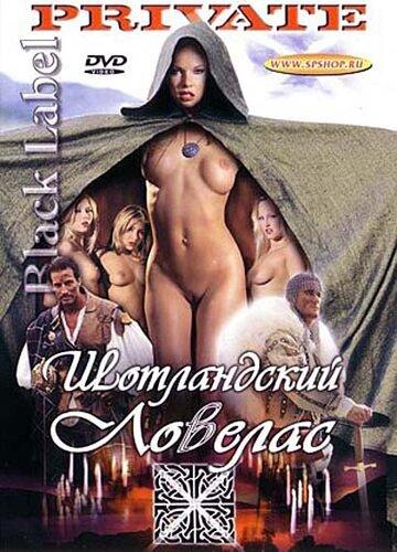 фильмы онлайн смотреть категория эротика-ьй1
