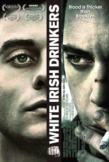 Смотреть онлайн Белые ирландские пьяницы