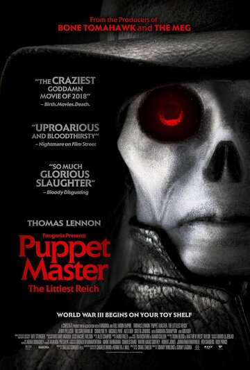 Кукловод: Самый маленький рейх / Puppet Master: The Littlest Reich. 2018г.